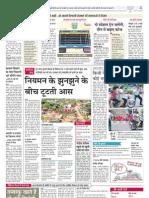 Rajasthan-Patrika-Jaipur-27-04-2013-2.pdf