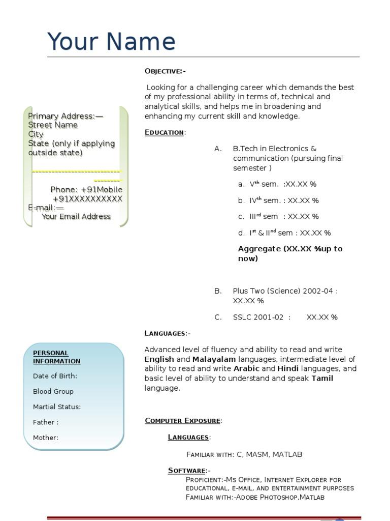 sample resume for network engineer fresher ece resume sample insurance officer asphalt worker ece resume sample electronics and telecom engineer fresher - Novell Certified Network Engineer Sample Resume