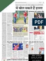 Rajasthan-Patrika-Jaipur-27-04-2013-22.pdf