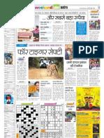 Rajasthan-Patrika-Jaipur-27-04-2013-16.pdf