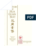 The Story of Hua Guan Suo