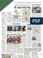 Rajasthan-Patrika-Jaipur-27-04-2013-12.pdf