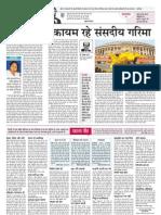 Rajasthan-Patrika-Jaipur-27-04-2013-10.pdf