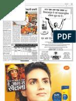 Rajasthan-Patrika-Jaipur-27-04-2013-9.pdf