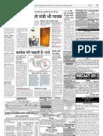 Rajasthan-Patrika-Jaipur-27-04-2013-8.pdf