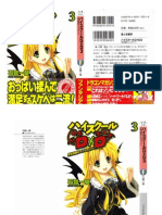 High School DxD Vol.03