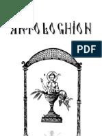 Antologhion (Uncu) 1947.pdf