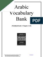 Madina Arabic Books Pdf