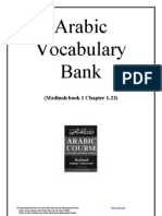 arabic vocabulary bank - madinah book 1[1].pdf