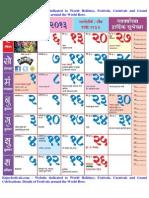 2013-Marathi-Calendar.pdf