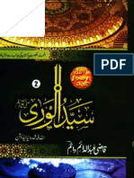 00465 Sayyid Ul Wara Urdu volume 2