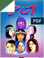 Books_7 Qadeem Ishq by Shahida Lateef