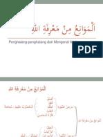 03 Al-Mawani' Min Ma'Rifatillah