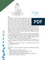 Sanskrit (Class VI-VIII)