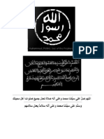 Prophets Seal.pdf