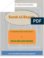 Al-bqara- Translation and commentary