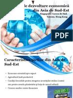 Prezentare Modele Economice de Dezvoltare(Dan) (1)