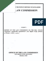 The Law Commission- Bangladesh