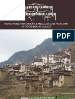 rgyal-rong-tibetan-life-language-and-folklore-rgyas-bzang-village_0.pdf