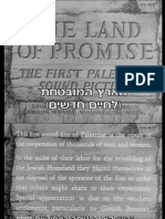The land of promise - הארץ המובטחת