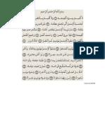 Bacaan Al Quran Yg Sgt Merdu