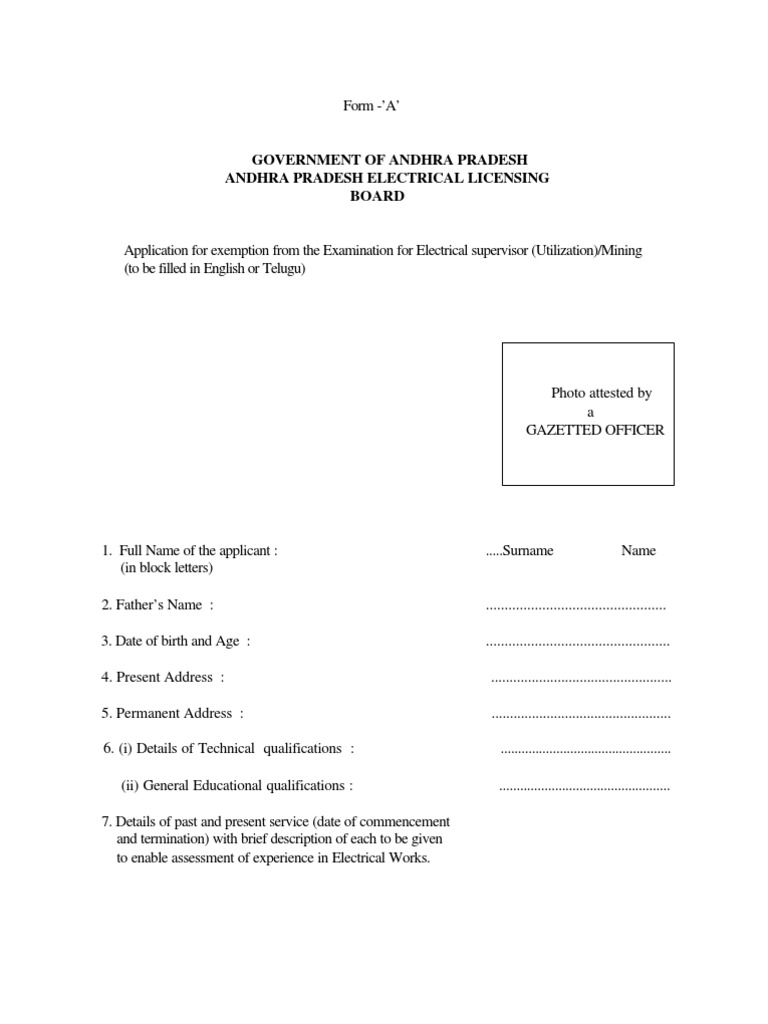 Examination Exemption For Electrical Supervisor Application Form