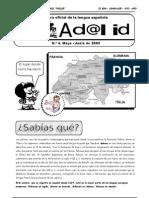 4TO AÑO - LENGUAJE - GUIA Nº4 - CARACTERÍSTICAS DEL SIGNO LI