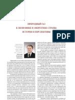 Files FS Soderjanie FS-25 v Ananenkov