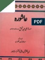 Ashura [Urdu]