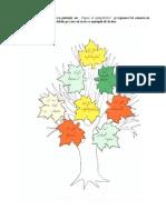 copacul astepatarilor