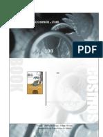 (요약본)포드 100년의 저력.pdf