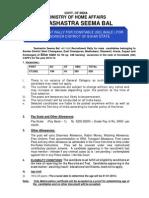 ReviewKeys.com Notification Bihar SSB 2013