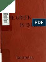 Greek in English