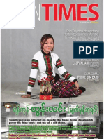 Tahan Times Journal- Vol. 2- No. 16, April 10, 2013