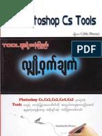 Myo Sat (Mr. Photo)- Photoshop CS Tools