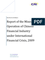 Report of Mixed Operation of Chinese Financial Industry under International Financial Crisis, 2009