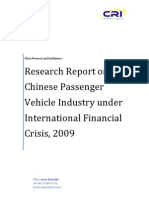 Research Report on Chinese Passenger Vehicle Industry under International Financial Crisis, 2009