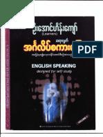 U Aung Heing Kyaw- English Speaking-Vol-1