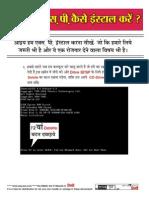 install xp in hindi(from www.weyuva.com)