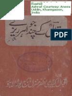 Iqbal Kay Chand Jawahir Raizay-Prof Khawaja Abdul Majeed-Lahore-1943-Courtesy