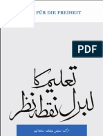 2011 FNF - Liberal Readings on Education-Urdu [ed. by Stefan Melnik & Sacha Tamm]