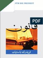 2010 FNF - The Law-Urdu by Frédéric Bastiat