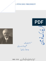 2009 FNF - Friedrich Naumann-Urdu