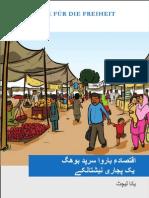 2012 FNF - Talking Sense Economics-Balochi by Jana Licht