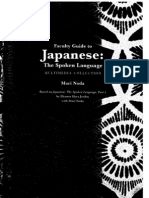 Japanese Spoken Language Faculty Guide