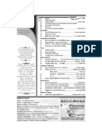 Contents of PRAGYAN Vol-06,Issue-01