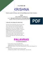 Biografia de Krishna