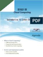 4 - Introduction to Cloud Computing.pdf
