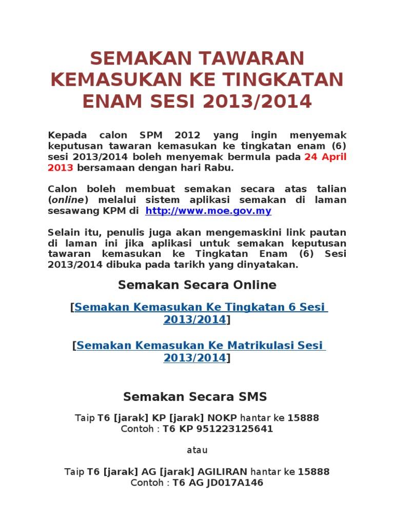 Semakan Tawaran Kemasukan Ke Tingkatan Enam Sesi 2013