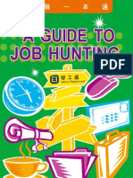 A Guide to Job Hunting by Labour Department